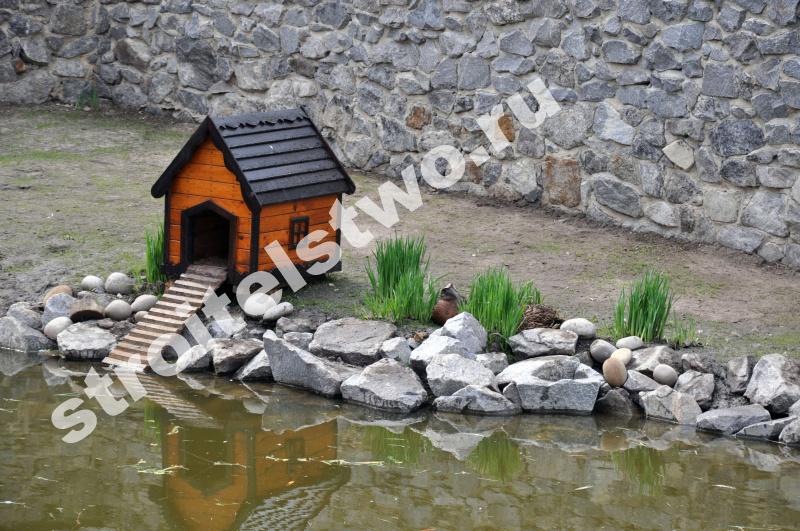 Дом для уток